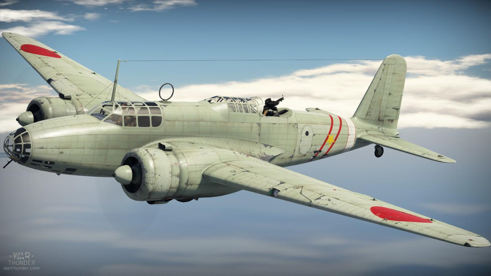 三式戦闘機 (さんしきせんとうき)とは【ピクシブ百 …