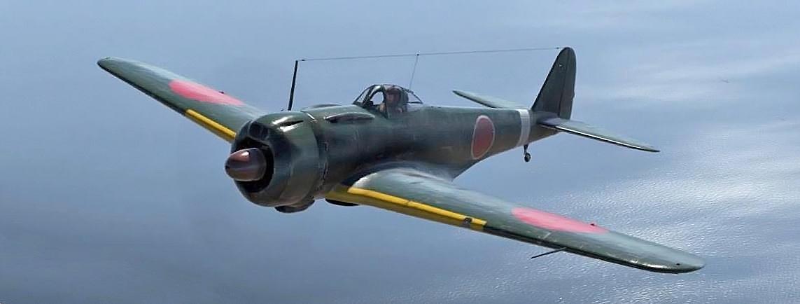 ki-43 III otsu.jpg