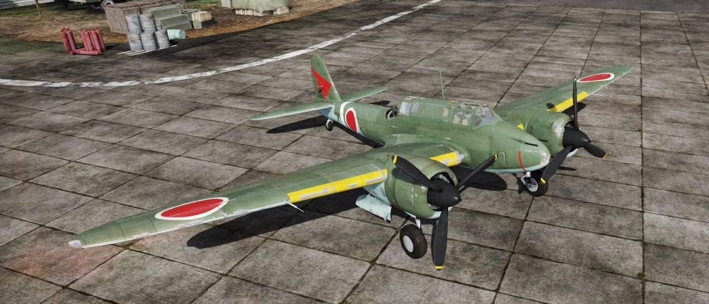 ki-45 1.jpg