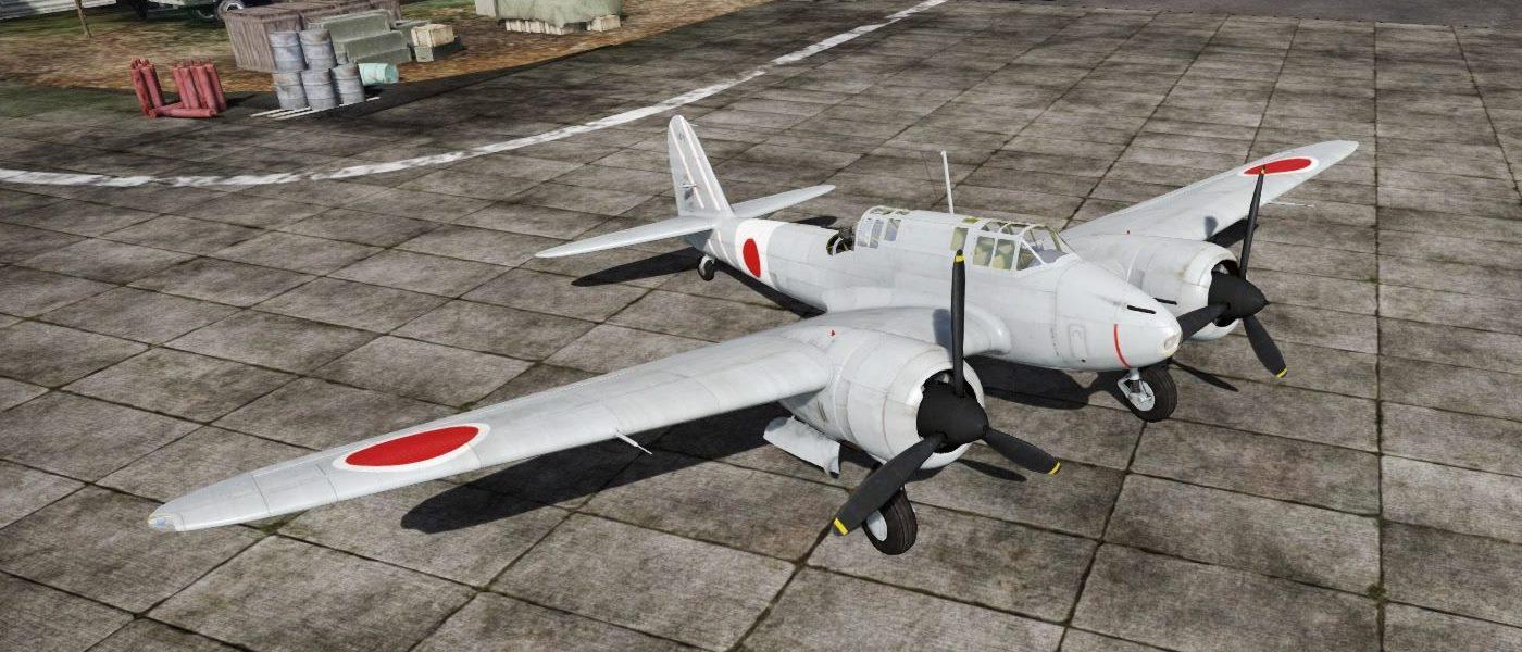 ki-45 2.jpg