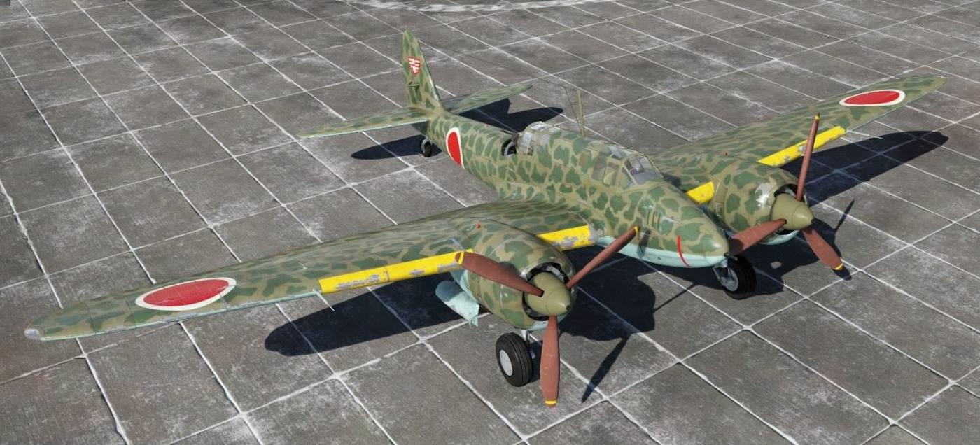 Ki-45 otsu 1.jpg