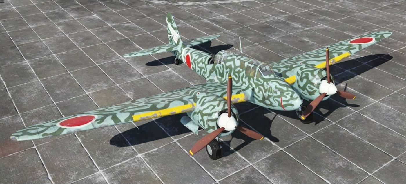 Ki-45 otsu 2.jpg