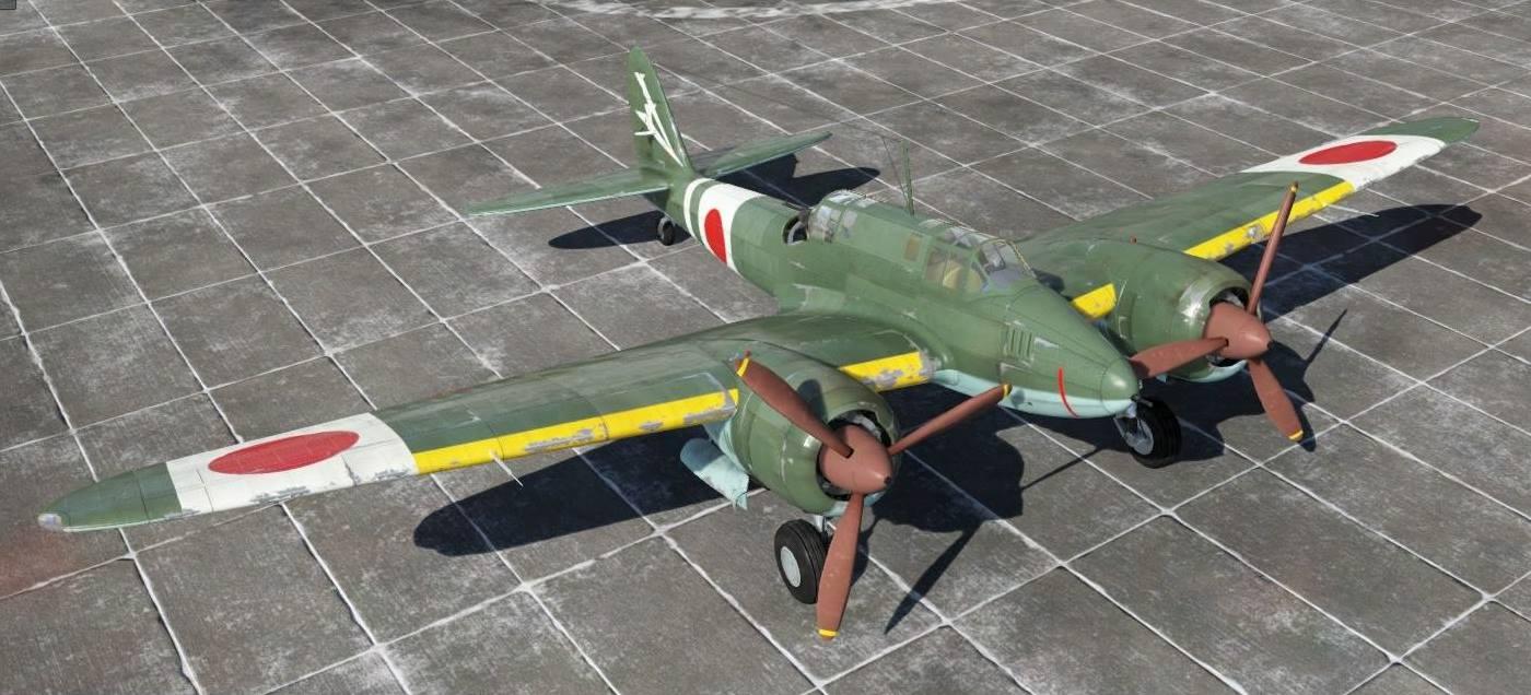 Ki-45 otsu 3.jpg