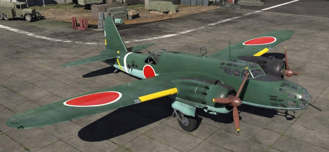 Ki-49-IIbLate s v1.jpg