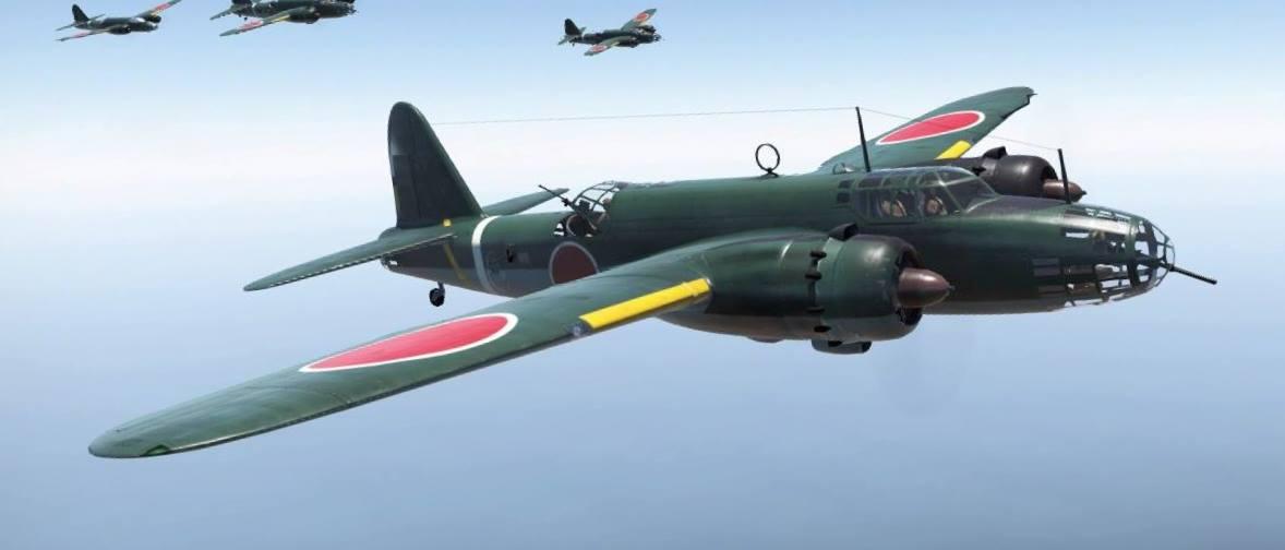 ki-49 2bl.jpg