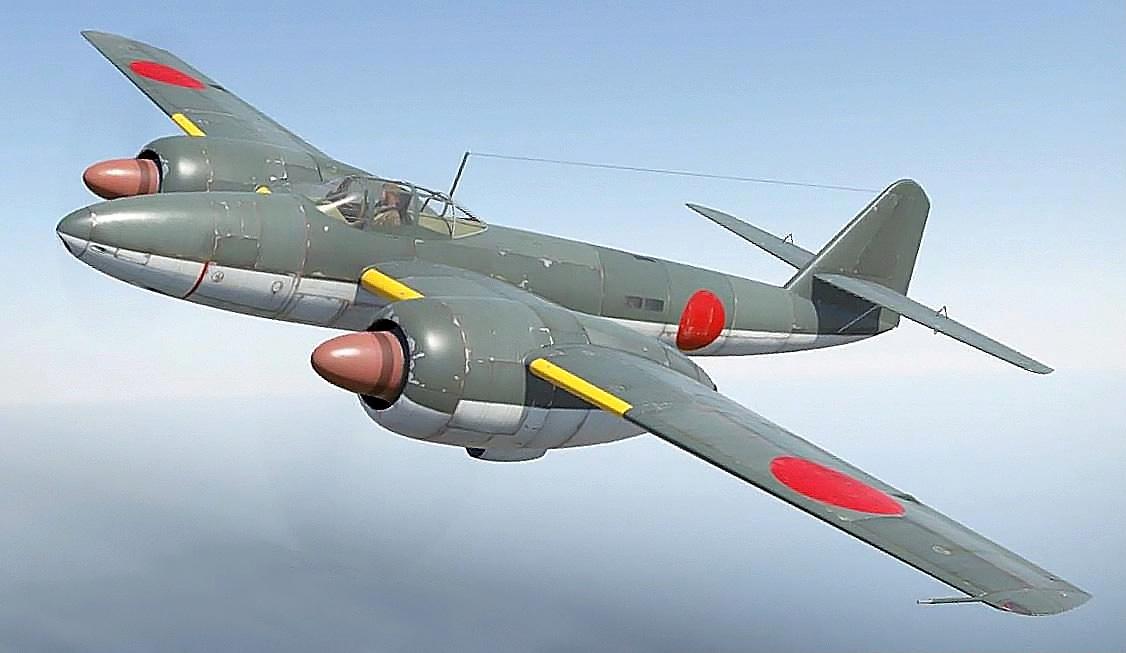 Ki-83.jpg