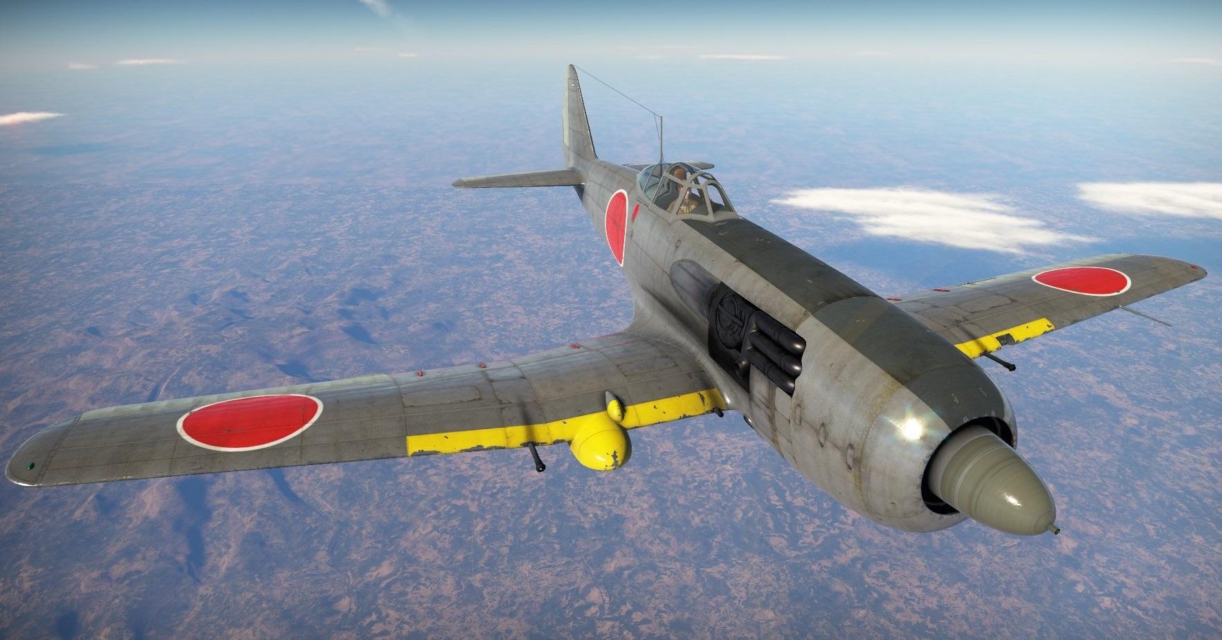 ki-87.jpg
