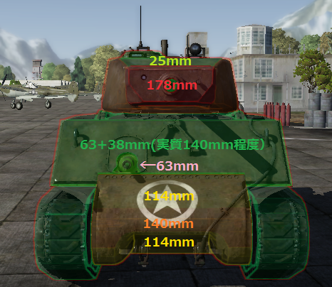 M4A3E2装甲.png