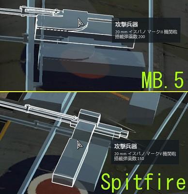 MB5_Comparison.jpg