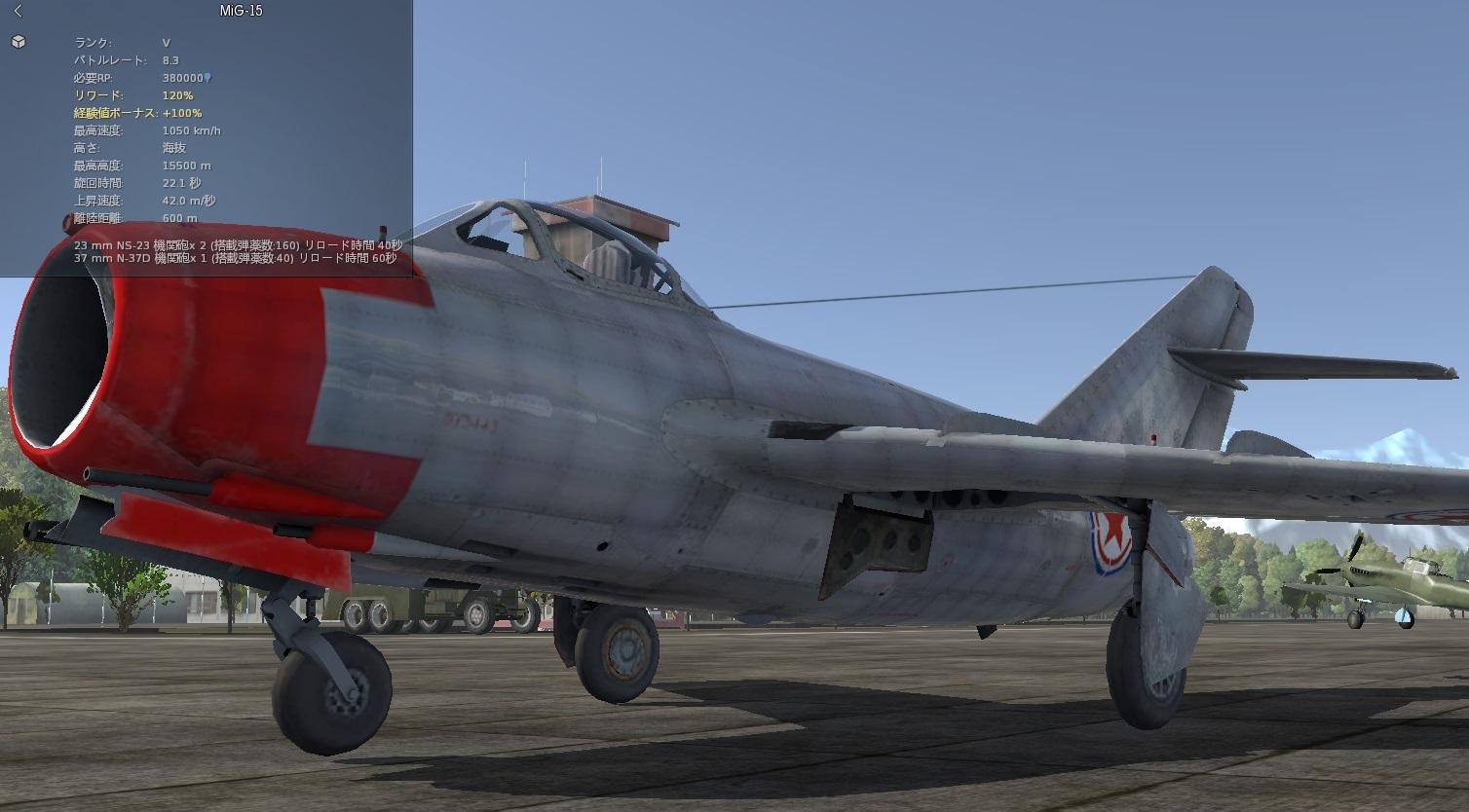 MiG-15_soviet_kai.jpg