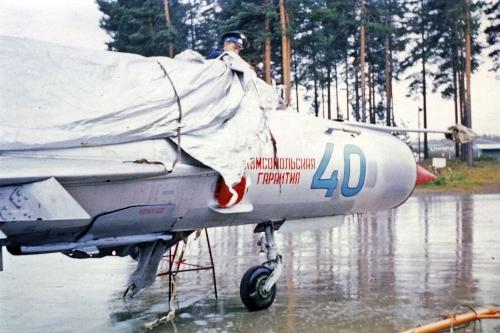 Finland_at_Rissala_AB_in_April_1974_04.jpg