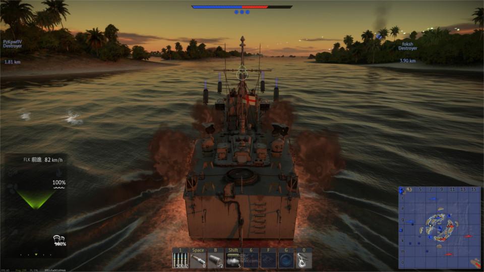 torpedo_launch_full.jpg
