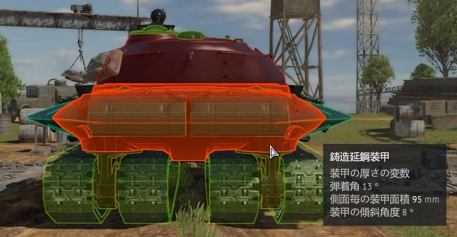 obj279 hull3.jpg