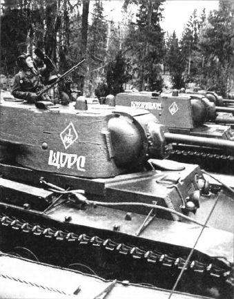 116th Tank Brigade KV-1.jpg