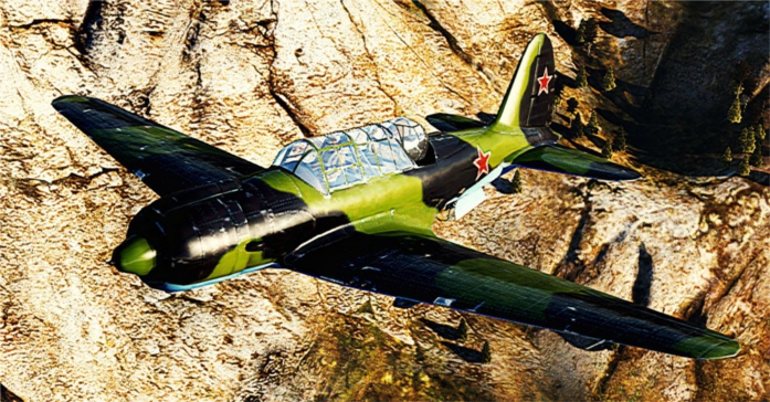 Su-2.jpg