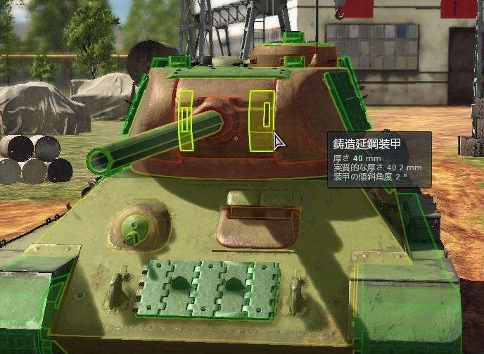 T-34-85(隠).jpg