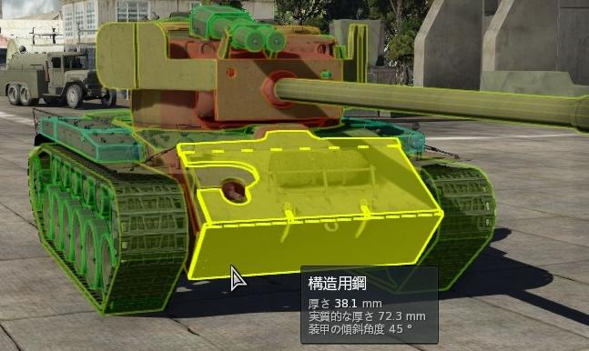 追加装甲.jpg