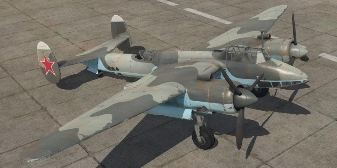 tu-2s_bicolor.jpg