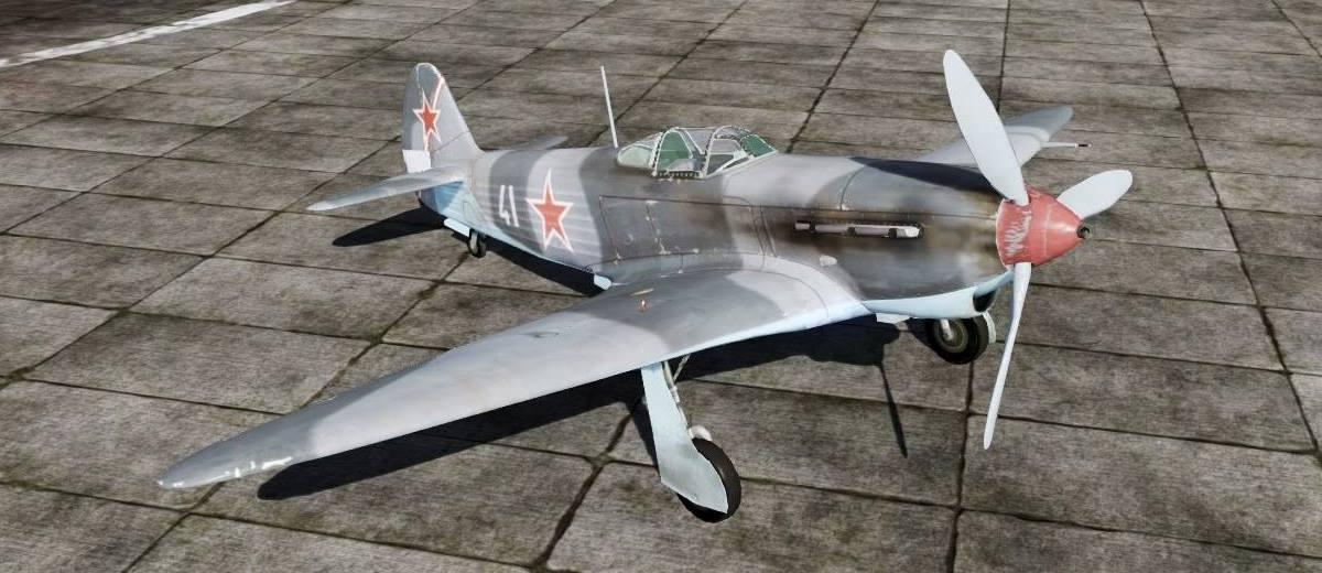 Yak-1B 3.jpg