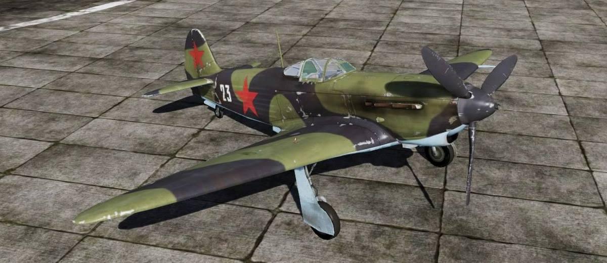 Yak-1B 4.jpg