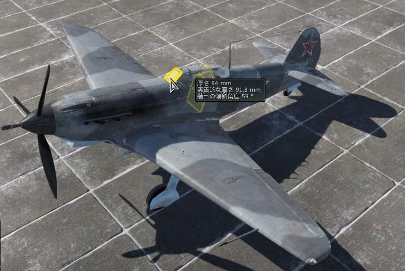 Yak-9K(G).jpg