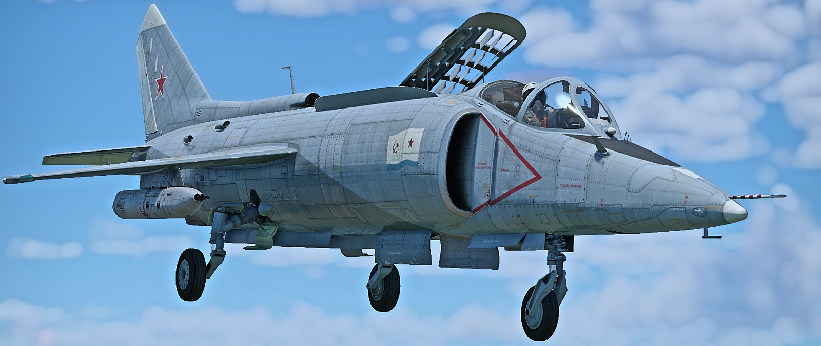 Yak-38Mtop.jpg