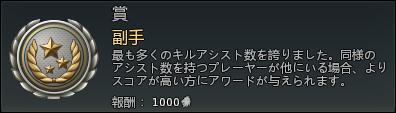 副手_0.png