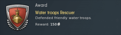 Defended friendly water troops.png