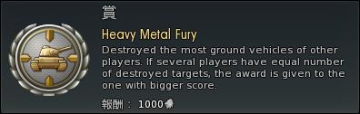 Heavy Metal Fury.png