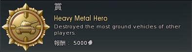 Heavy Metal Hero.jpg