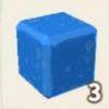 藍色のコンクリートブロック.PNG