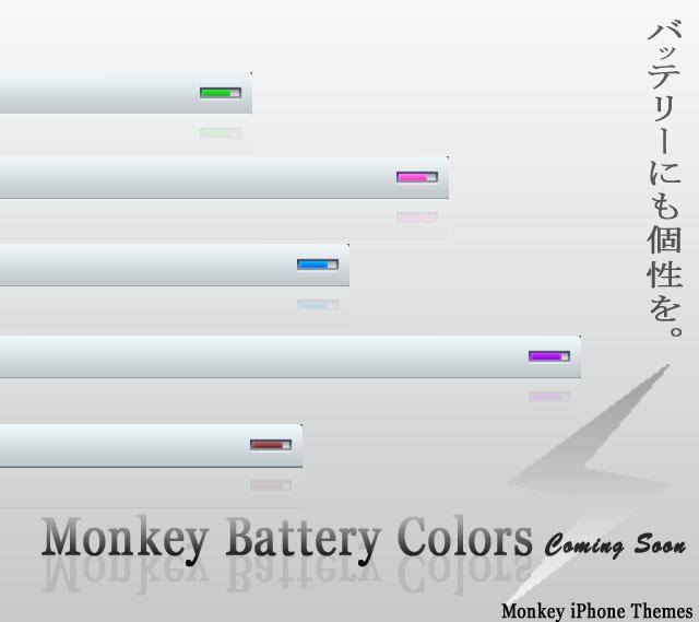 MonkeyBatteryColors.jpg