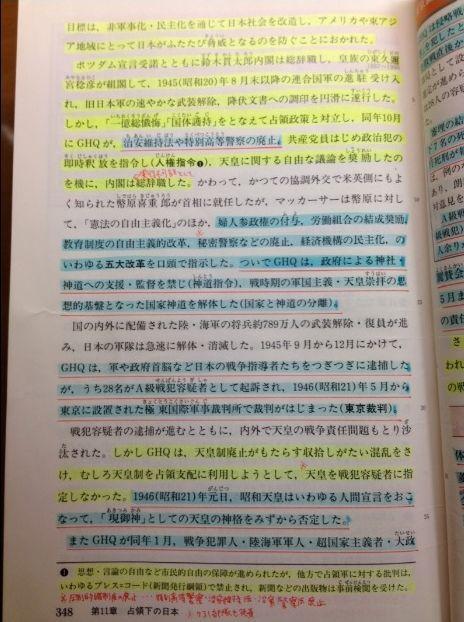 kyoukasho.jpg