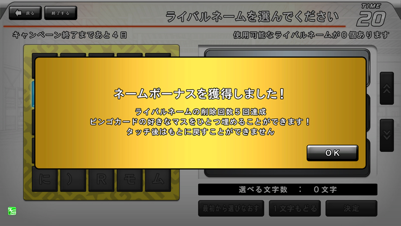 sakuzyo2.jpg