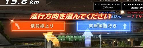 kanagawa_01c.jpg