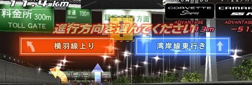 kanagawa_02c.jpg