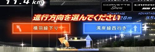 kanagawa_04c.jpg