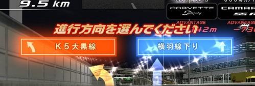 kanagawa_05c.jpg