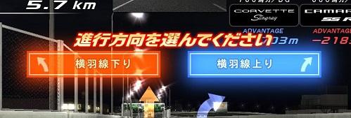 kanagawa_06c.jpg