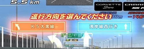 kanagawa_08c.jpg