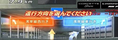 kanagawa_09c.jpg