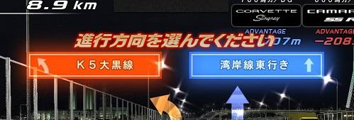 kanagawa_10c.jpg