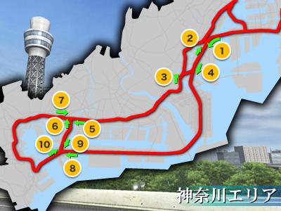 kanagawa_img01.jpg