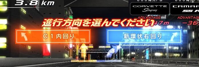 tokyo_01cc.jpg