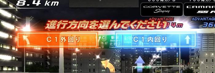 tokyo_03c.jpg