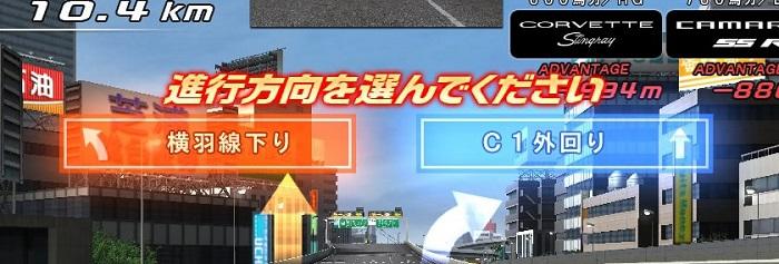 tokyo_06c.jpg