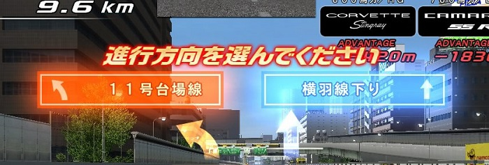 tokyo_07c.jpg