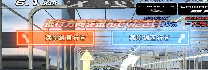 tokyo_09c.jpg