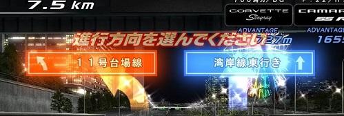 tokyo_10c.jpg