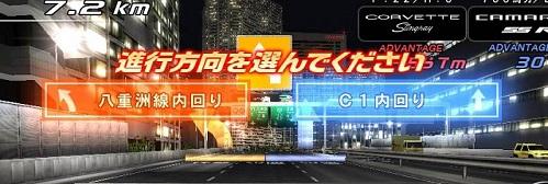 tokyo_11c.jpg